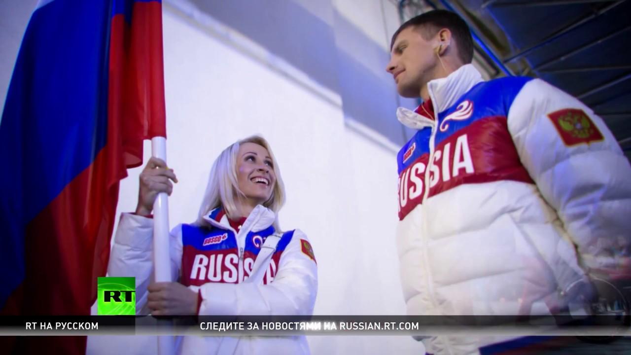 Эксперт об отстранении российских скелетонистов от Олимпиады: Для спортсменов это ужасно