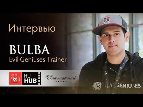 Интервью с BuLba от Dota2RuHub