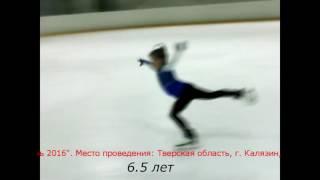 Аксель 6.5 лет Чичилимова Катя. Тренер Гейер В.А. Сборы осень 2016
