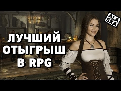 RPG с самым крутым погружением