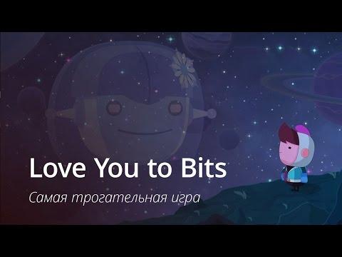 Love You To Bits - игра, вызывающая слезы