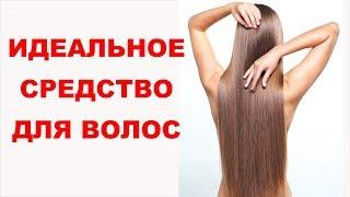 видео Ржаная маска для волос любого типа