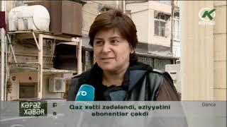 Qaz xətti zədələndi, əziyyətini abonentlər çəkdi - Kəpəz TV