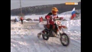 Питбайк Гонка на Льду - Snow race Pitbike - Видное ТВ 23.01.16(За видео Спасибо Видное ТВ!!!, 2016-01-28T12:28:12.000Z)