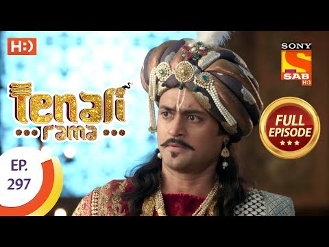 Tenali Rama - Ep 297 - Full Episode - 27th August, 2018
