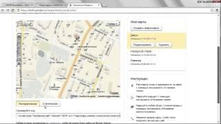 Как вставить yandex карту MODX