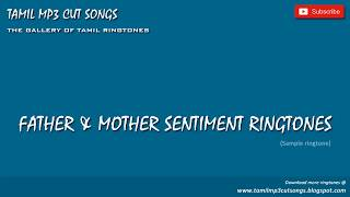 Konji konji pogum thendral - Father and Mother Sentiment Ringtones | Tamil mp3 Cut Songs