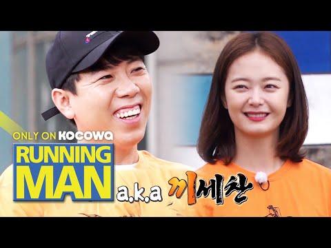 Joy Suddenly Reveals That She Knows Jae Seok's Weakness