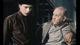 Смелые люди (часть 2) Советский художественный фильм