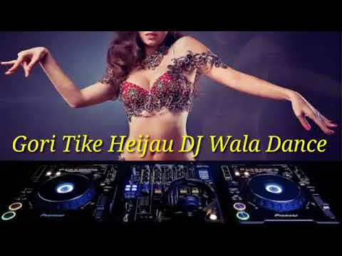 gori tike heijau dj wala dance youtube