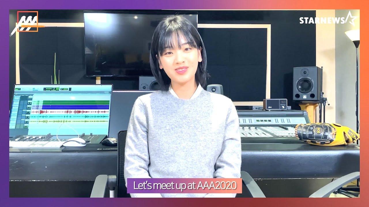 ̝´ì£¼ì˜ Lee Joo Young 2020 Asia Artist Awards 2020 Aaa Actress Youtube