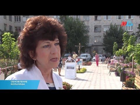 В Красноармейском районе откроется амбулаторный онкологический центр