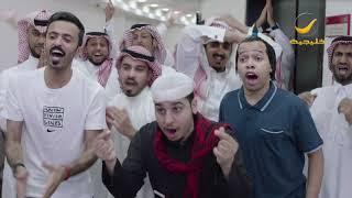 الإعلان الرسمي الاول لمسلسل (شباب البومب 8) - قريبا في شهر رمضان على شاشة خليجية