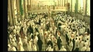 سار الحجيج - فرقة السحر