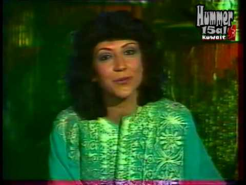 سيتا هاكوبيان مقابلة سريعة ثم اغنية الولد الولد Youtube