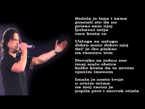 Aca Lukas - Usluga za uslugu - (Audio 2000)