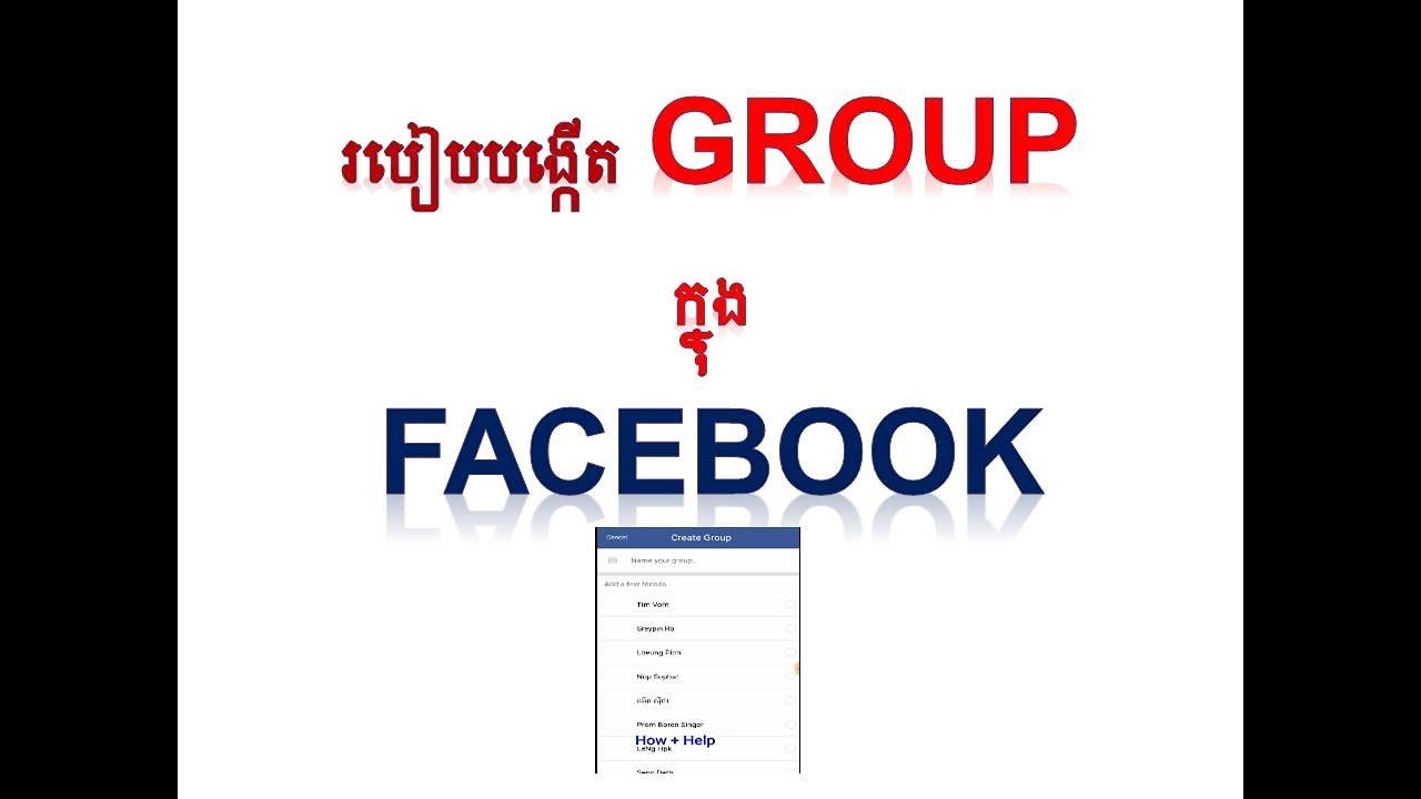 how to make facebook chat group