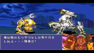 [TAS] Cyberbots: Fullmetal Madness - Fordy