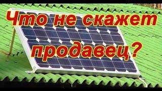 ☼ Альтернативные источники энергии. Солнечные батареи, панели, электростанции.(, 2017-02-16T20:44:10.000Z)