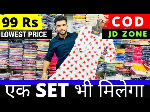 100% guaranteed Lowest Prices 🔥 / Kurti Manufacturer In Ahmedabad / JD Zone Ahmedabad