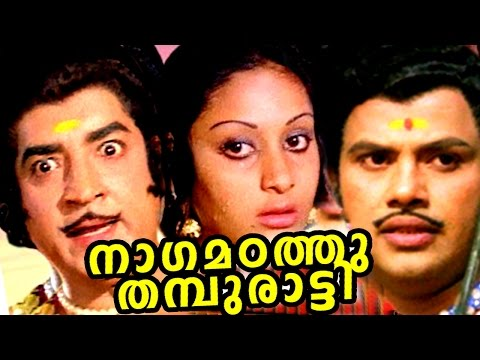 Super Hit Malayalam Action Movie|...
