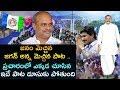 YS Jagan Election Song Sensation In Social Media   Ravali Jagan Kavali Jagan