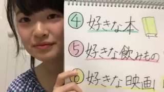 第16期受験生 エントリーナンバー19番「アイスちゃん・武藤小麟」