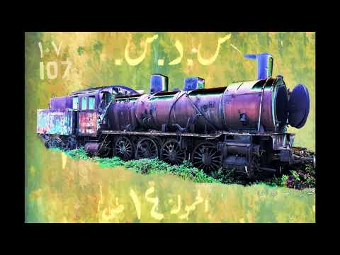 Phtoto Graphics - The Colorful Trains of Lebanon