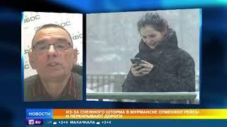 Ныряющий циклон принес сильный ветер в Россию