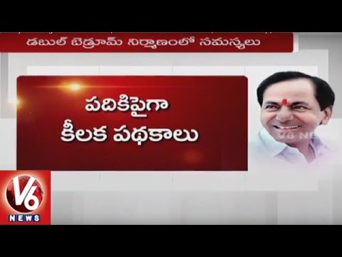 Special Story On Telangana Govt Schemes | 2 Years Of CM KCR Governance | TS Formation Day | V6 News