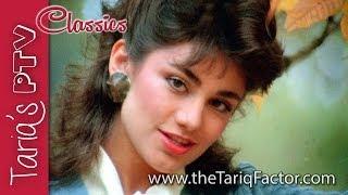Bonanza Sweaters Pakistan Old Commercials - Tariq
