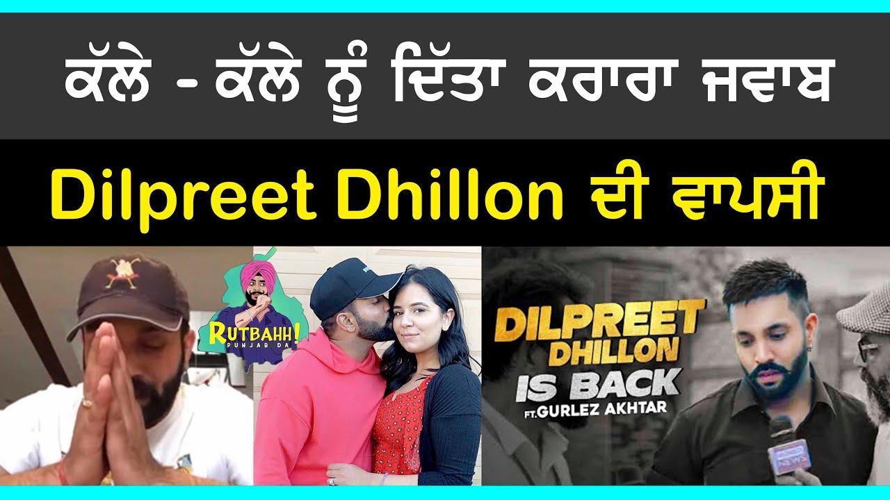 Dilpreet Dhillon Ne Dita Kalle-Kalle Nu Karara Jawab | Dilpreet dhillon Is Back  | Rutbahh Punjab Da