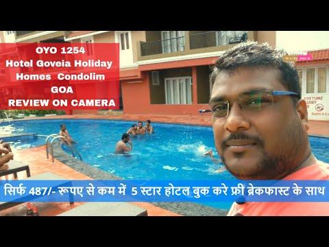 goa-beach-resorts-for-honeymoon-|-oyo-1254-goveia-holiday-resort-|-hd