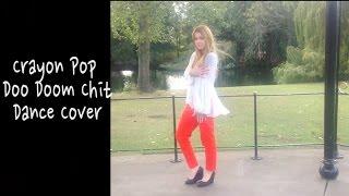 [Mews] 크레용팝 (Crayon Pop) - 두둠칫 (Doo Doom Chit) Dance Cover G…