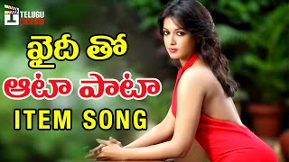Catherine Special ITEM SONG in Chiranjeevi Khaidi No 150 Movie   Ram Charan   Kajal Aggarwal   DSP