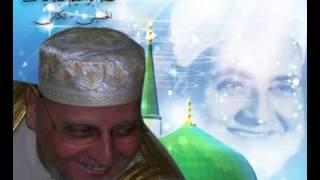 حزب الدور الأعلى. ...محي الدين بن عربي