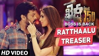 Download Hindi Video Songs - Ratthaalu Song Teaser   Khaidi No 150   Chiranjeevi, Kajal   Rockstar Devi Sri Prasad   V V Vinayak