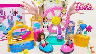 バービー チェルシー 遊園地セット ミニ水族館 / Barbie Chelsea Amusement Park with Aquarium Playset