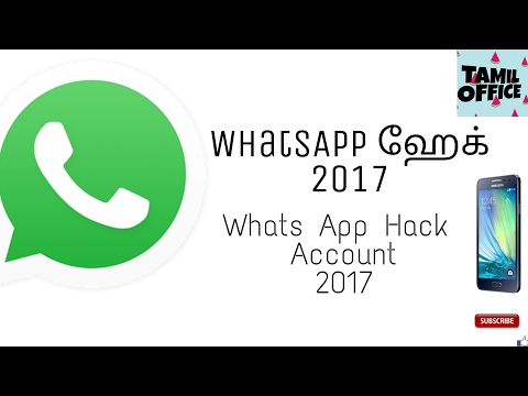 How To Hack What's App Account - 2017 | Android Tips | Tamil Office
