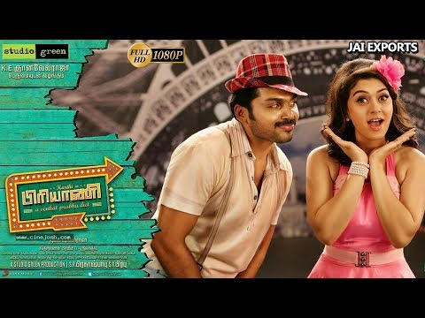 Karthik Tamil Full Movie 2017 | Latest Tamil Comedy Full Movie 2017 | Biriyani | New Release 2017