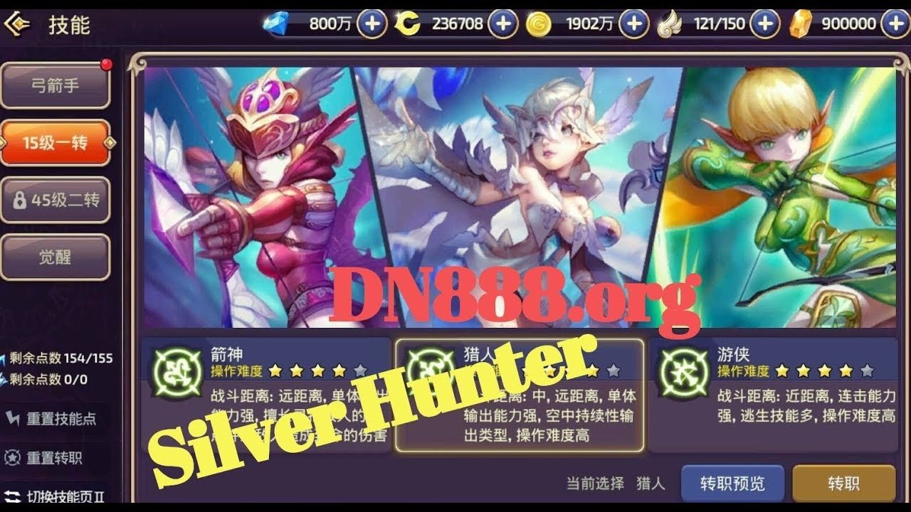 Big Update and New Version DN888 with Silver Hunter Class - Dragon Nest  Mobile Private Server