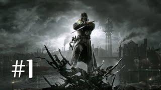 Стелс-прохождение Dishonored: Definitive Edition [PS4] - #1 - Возвращение домой + Невинно осужденный