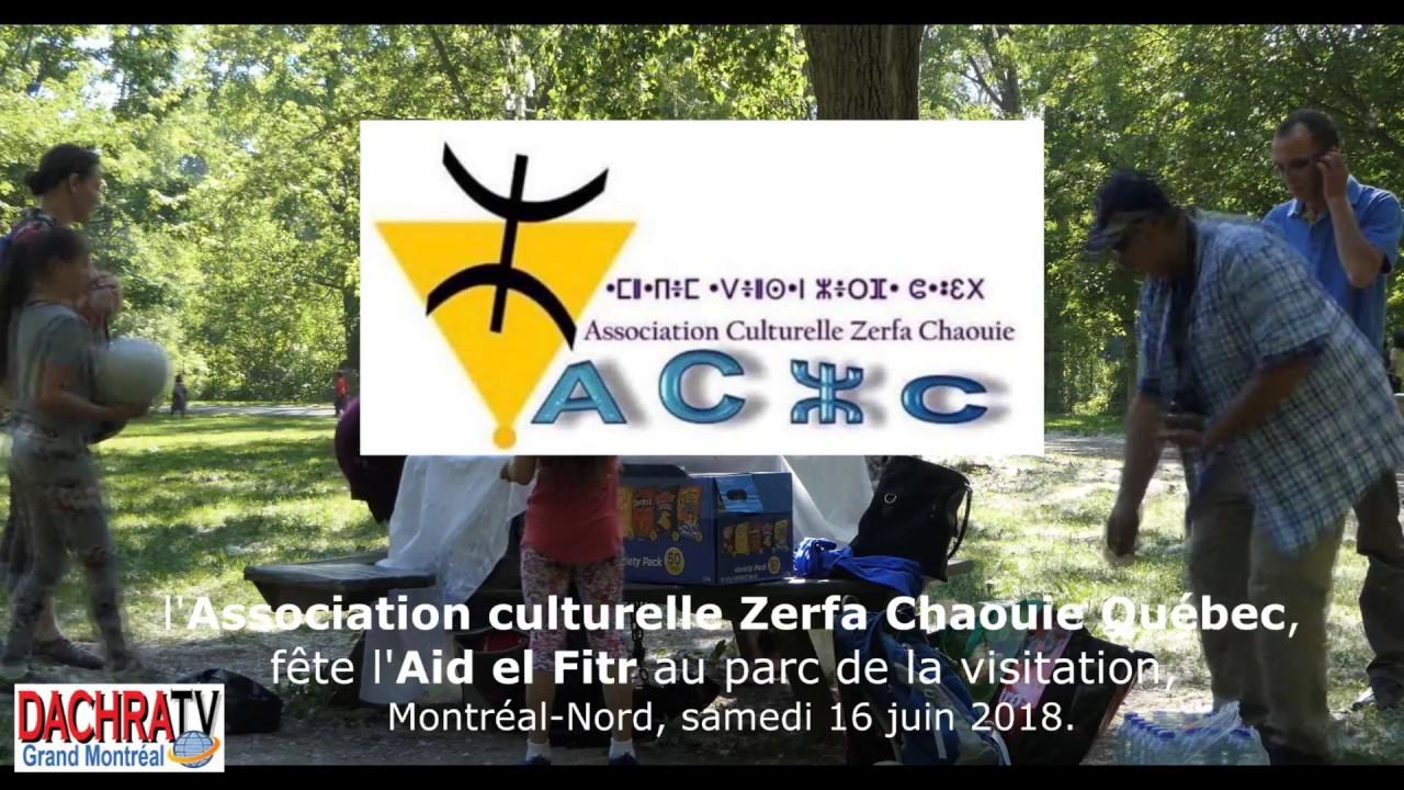L Aczcq Fete L Aid El Fitr 2018 A Montreal Youtube