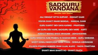 Guru Bhajans I Sadguru Vandana By Ravi Sarda I Juke Box
