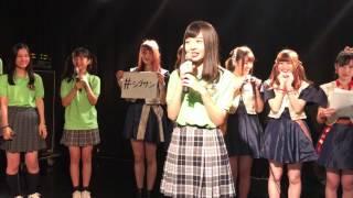 20170709 第3回シブサン定期公演での佐藤梨々花ちゃんの1分間アピール です。