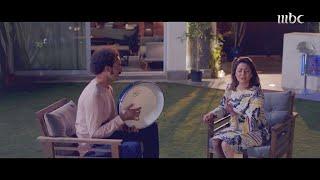 سك على اخواتك | مشهد كوميدي .. ديو غنائي لسعادة واخته ياسمين