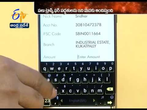 Watch l Special Story Internet Banking - Yuva