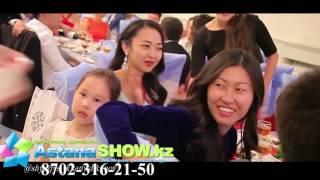 Самые лучшие ведущие взорвали зал Астана шоу ведущие на двух языках Шынгыс и Казбек