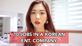 10 DIFFERENT Korean Entertainment Company Jobs| IDOL INSIDER 🔍