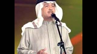 اعترفلك لا هي نار ولا هي ماء محمد عبده